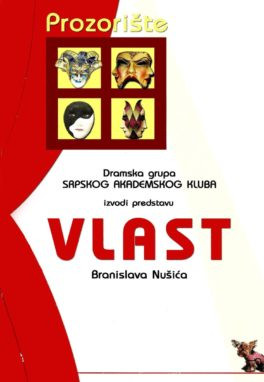 Predstava: Vlast, February 2005