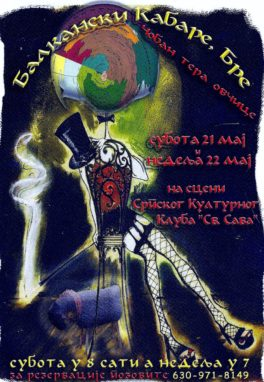 Predstava: Balkanski kabare, bre, May 2005