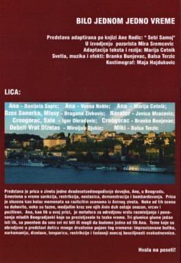 Predstava: Bilo jednom jedno vreme, December 2006