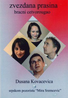 Predstava: Zvezdana prašina, February 2007