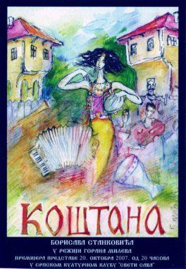 Predstava: Koštana, October 2007