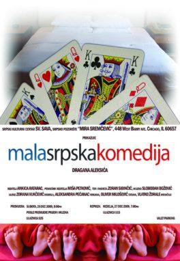 Predstava: Mala srpska komedija, December 2009
