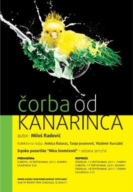 Predstava: Čorba od kanarinca, September 2011