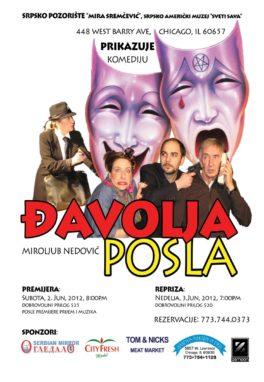 Predstava: Đavolja posla, June 2012