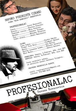 Predstava: Profesionalac, February 2014