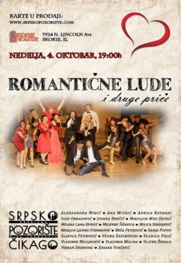 Predstava: Romantične lude, June 2015