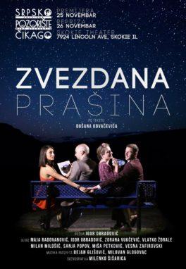 Predstava: Zvezdana prašina, November 2016