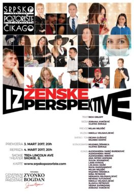 Predstava: Iz ženske perspektive, March 2017