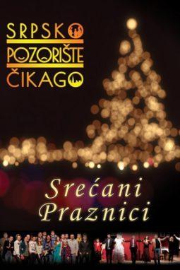 Vest: Srećni Praznici!, December 2017