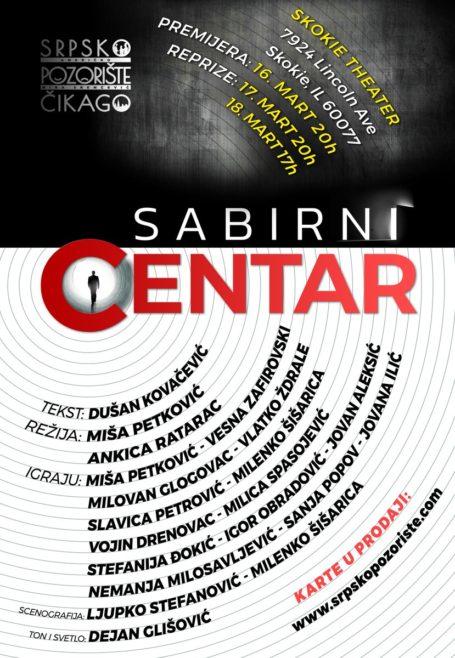2018-03-16-PREDSTAVA-Sabirni-centar