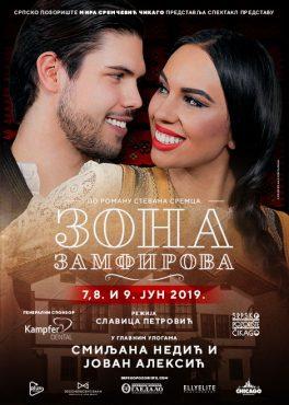 Vest: Zona Zamfirova, March 2019
