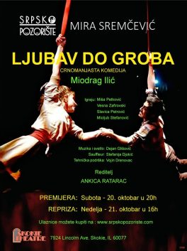 Vest: Ljubav do groba, September 2018